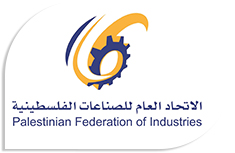 Palestinian Federation Of Industries