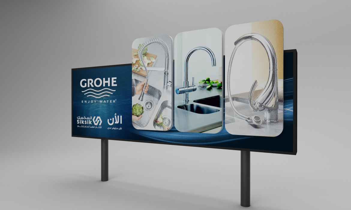 Grohe Billboard3